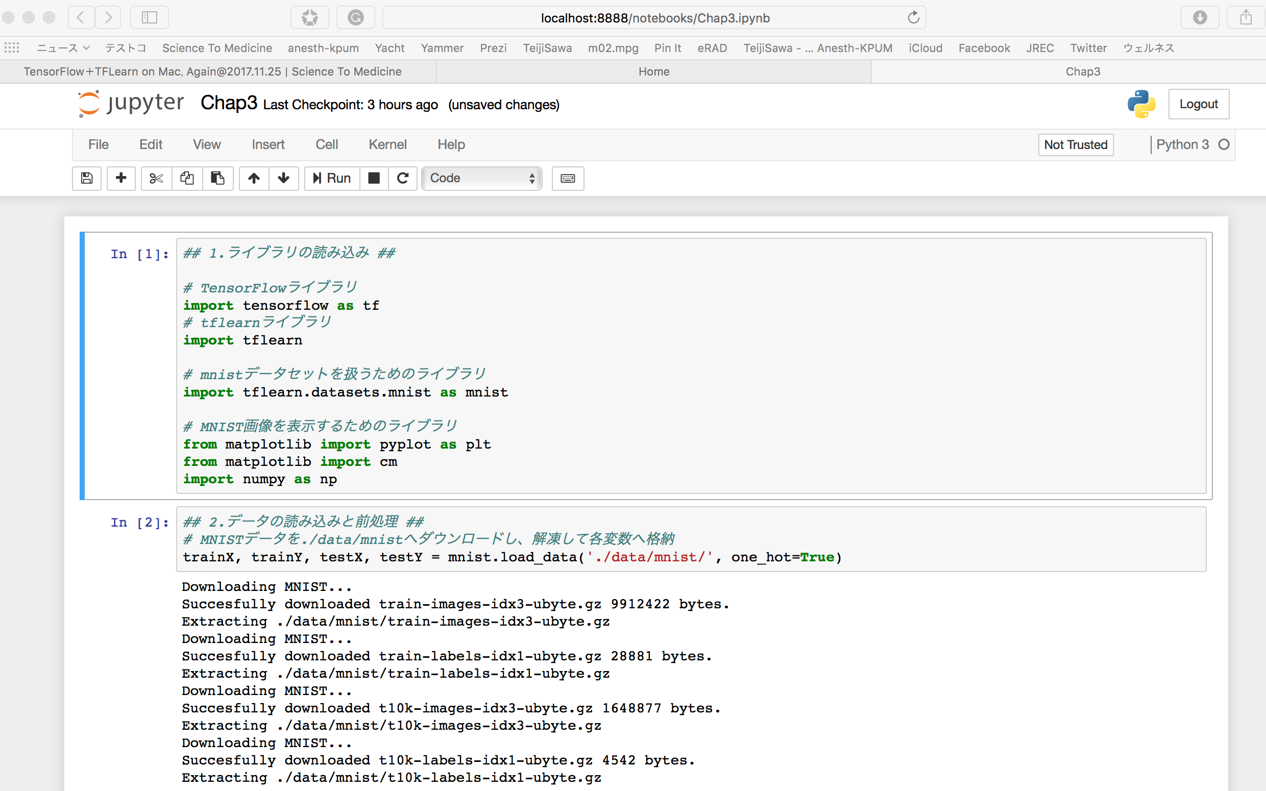 TensorFlow+TFLearn > Jupyter Notebook on Mac OS X with